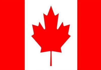 加拿大留学签证办理流程